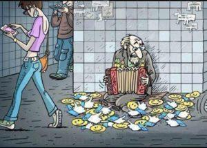 società dei social